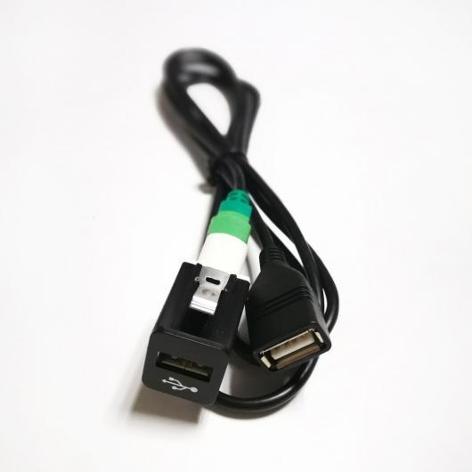 送料無料! AL グローブアームレストボックス拡張 USB スイッチソケット USB ケーブル アダプタ BMW AL-AA-7157