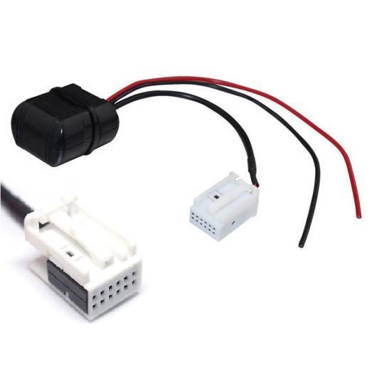 送料無料! AL カー パーツ 20cm Bluetooth モジュール ケーブル BMW E39 E53 X5 E60 E61 Bluetooth オーディオ トランスミッタレシーバ アダプタ XNC AL-AA-7167