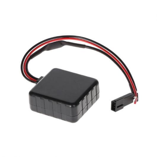 送料無料! AL 1ピース オート Bluetooth モジュール AUX ケーブル アダプタ BMW E39 E46 E53 ステレオ ラジオ オーディオ AL-AA-7237