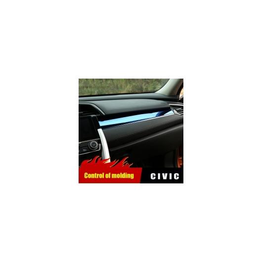 AL 車用メッキパーツ ステンレス スチール ステッカーホンダシビック 10th 2016 2017 中央 コントロール ストリップカバー 選べる5バリエーション Black/Carbon Fiber/Blue/Silver/Black Drawing AL-AA-7549