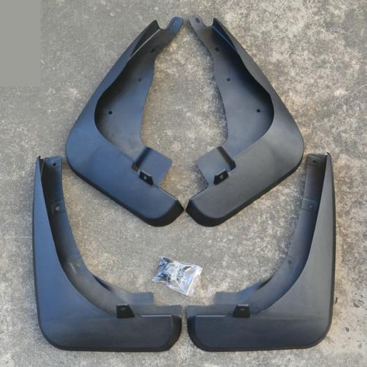 AL プラスチック マッドガード 泥除け フェンダー 2013-15 インフィニティ QX50 AL-AA-8829