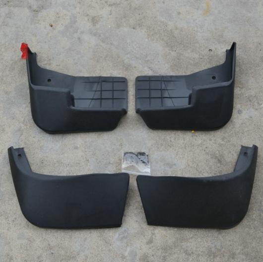 AL プラスチック マッドガード 泥除け 2005-12 グレートウォール・ホーバー H3 AL-AA-8831