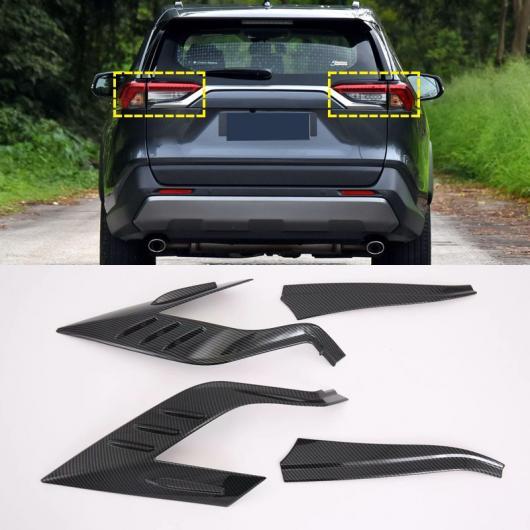 AL ABS リアランプ テールライト トリム 4個 トヨタ RAV4 XA50 2019 選べる2バリエーション Black・Carbon Style AL-AA-9473