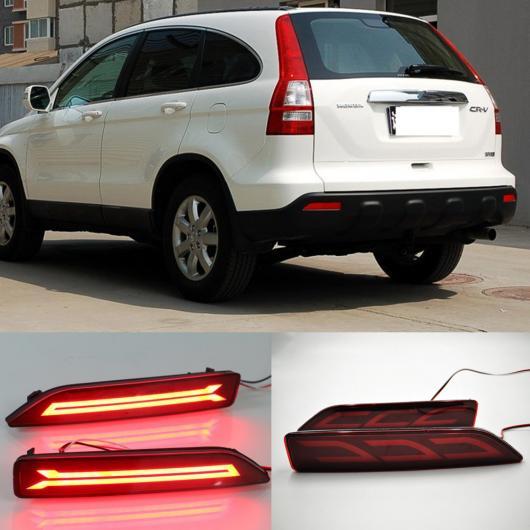 AL 2ピース ホンダ CRV CR-V 2007 2008 2009 多機能 LED リア バンパー ライトリアフォグランプ バルブ ブレーキライトリフレクター 選べる2タイプ タイプA・タイプB AL-AA-9505