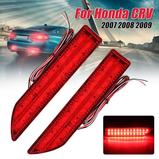 AL レッドオート LED リフレクターストップランプ テールリア バンパー ライトフォグライト ホンダ CRV 2007 2008 2009 AL-AA-9596