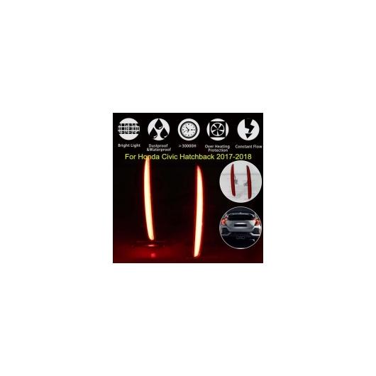 AL 2個 LED リア バンパー ライトリアフォグランプ バルブ ブレーキライト ホンダ シビックタイプ R ハッチバック 2017-2018 AL-AA-9521