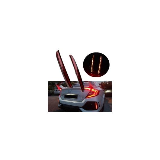 AL 2個 シビックハッチバック 2016 2017 2018 多機能 LED リア バンパー ライトリアフォグランプ バルブ ブレーキライトリフレクター 選べる2バリエーション Type A・Type B AL-AA-9530