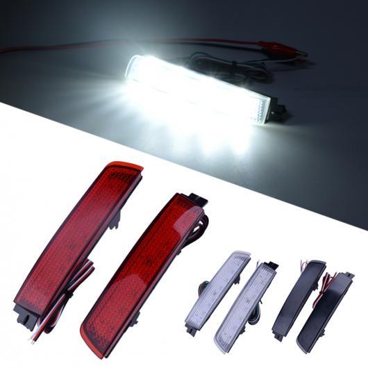 AL リア LED バンパー リフレクター テール ブレーキ ライト ランプ 日産 ジューク ムラーノクエスト セントラ インフィニティ FX35 FX37 選べる3カラー ブラック~レッド AL-BB-0432