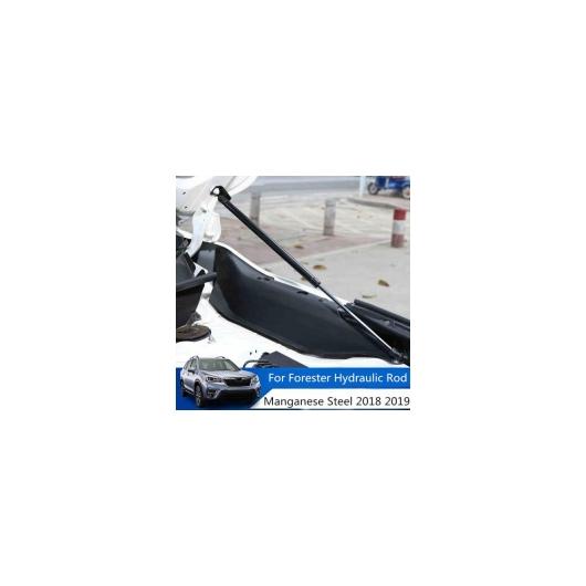AL フードダンパーリフト支柱支持 ロッド 油圧フードジャック スバル フォレスター SK 2018 2019 AL-BB-0586