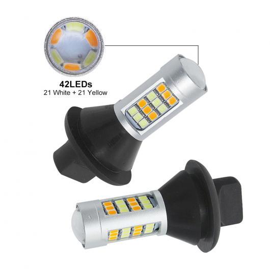 AL 2個 BA15S BAU15S 1156 T20 7440 デュアルカラー LED DRL ターンシグナルランプ 12V 42 SMD 2835 自動 デイタイム ドライビングライト デコーダ BA15S 1156~T20 7440 3000k and 6000k AL-BB-1117