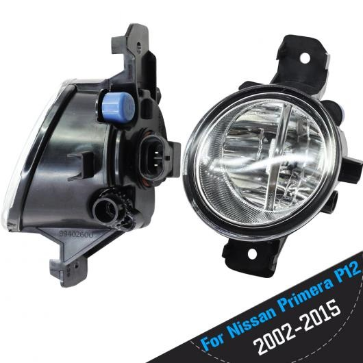 AL 4000LM H11 LED バルブ 右 + 左 フォグ ライト DRL デイタイムランニング 12 日産 プリメーラ WP12 P12 2002-2015 AL-BB-1688