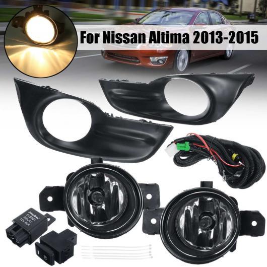 AL 日産 アルティマ 2013 2014 2015 1ペア 12V H11 フォグ ライト ランプ カバー フロント バンパー フレームグリルドライビング DRL AL-BB-1740