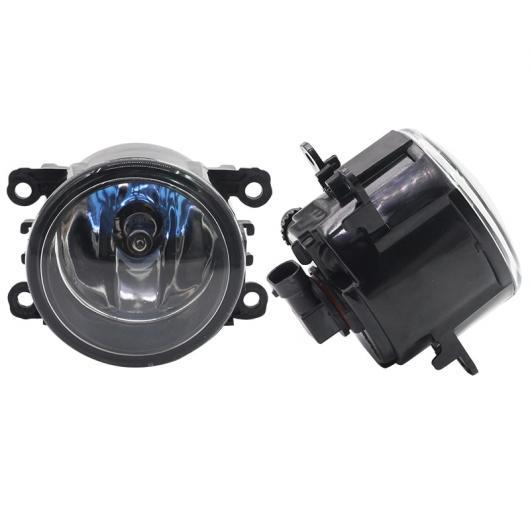 AL 日産 フロンティア 2005-2015 100ワットH11 ハロゲン フォグ ライト デイタイムランニング ランプ DRL 12V 高電力 1ペア AL-BB-1764