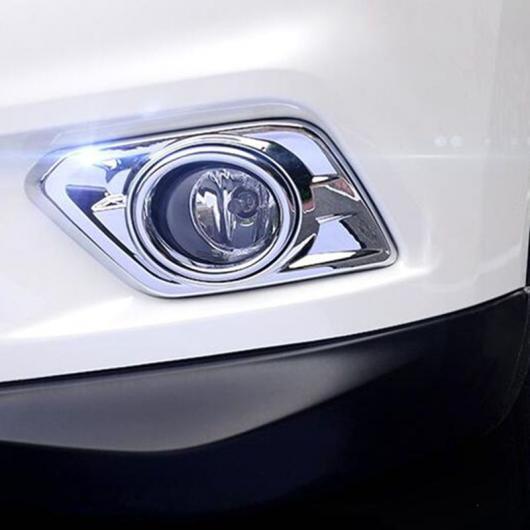 AL 日産 エクストレイル 2014 2015 2016 クローム フロント フォグ ライト ランプ カバー トリム モールディング ステッカーベゼル AL-BB-6872