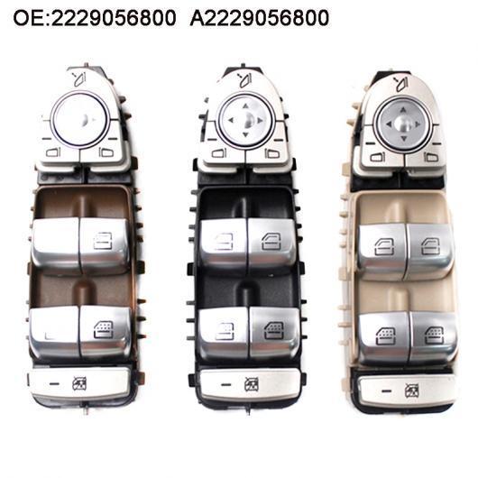 AL パワー メルセデスベンツ S550 S63AMG S65AMG 2229056800 A2229056800 選べる3カラー ブラック~ブラウン AL-CC-1679