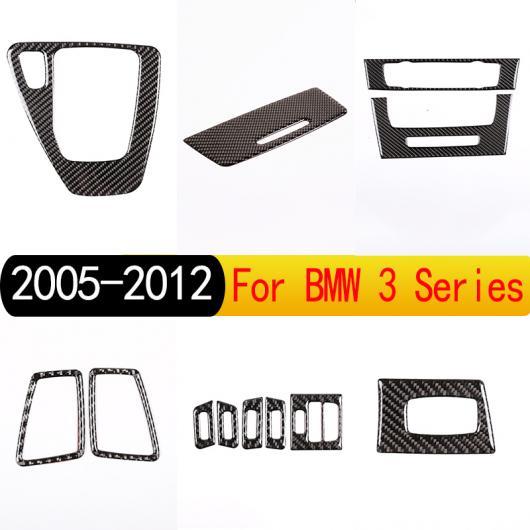 AL カーボンファイバー インテリア フル キットセットステッカー BMW 3 シリーズ E90 2005-2012 選べる3バリエーション 1~11 AL-DD-5708