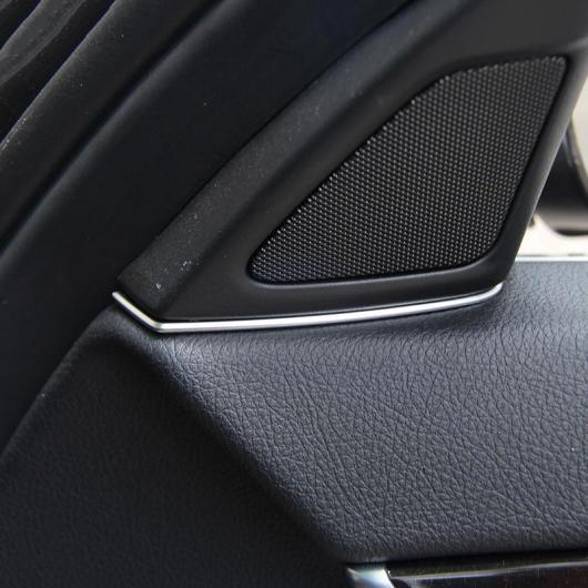 AL 2ピース クロームインテリア BMW 5 シリーズ F10 520Li 525Li 530 2011-2016 オーディオ スピーカー カバー カー スタイリング 選べる2バリエーション 2014-2017・2011-2013 AL-DD-5819