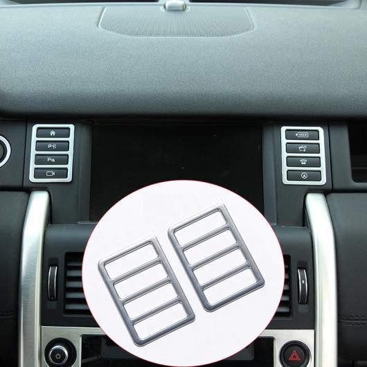 AL ランドローバーディスカバリースポーツ 自動車 パーツ ABS クロームコンソール多機能ボタン カバー 2015 2016 2017 選べる2バリエーション Gloss black・silver AL-DD-6523