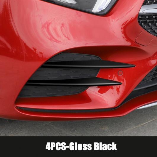 AL 4個 ABS クローム メルセデスベンツ W177 A180 A200 2019 + フロントフォグランプストリップトリム カバー ステッカー 1 AL-DD-6703