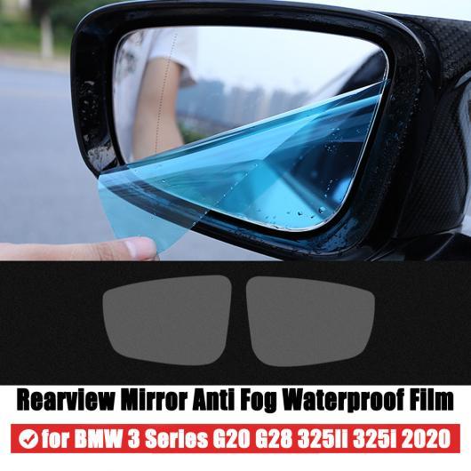 AL BMW 3 シリーズ G20 G28 325Li 325i 2019 2020 ドアセンターコンソールメディア フィルム センター AC ナビゲーション 画面 TPU プロテクター 11 AL-DD-6724