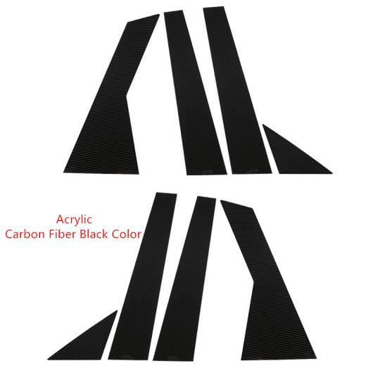 AL ウインドウ B パネル 装飾 カバー トリム ボルボ S90 2017-18 8ピース 外装デカール 8 pieces AL-DD-6749