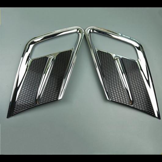 AL フロントフォグランプパネル 装飾 カバー トリム 2個 ボルボ XC60 2014-17 ABS 外装 2 Pieces AL-DD-6836