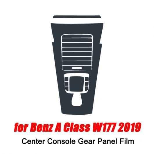 AL メルセデスベンツ W177 A180 A200 A220 A250 2019 + センターコンソール TPU 透明 プロテクター フィルム 13 AL-DD-6880