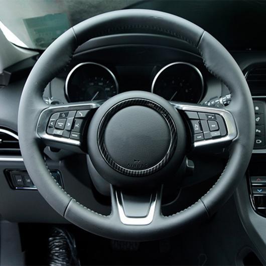 AL ABS クローム ステアリングホイールリングステッカーロゴフレーム ジャガー F-Pace Fペース X761 XE X760 XF /XFL X260 E-PACE F-TYPE 選べる4バリエーション Carbon Fiber~Bright Silver AL-DD-6711