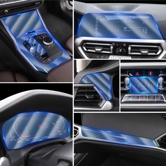 AL BMW 3 シリーズ G20 G28 325Li 325i 2019 2020 ドアセンターコンソールメディア フィルム センター AC ナビゲーション 画面 TPU プロテクター 選べる3バリエーション 5~10 AL-DD-6724