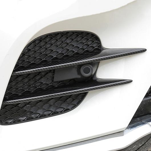 AL フロントフォグランプ バンパー インテーク グリルスラット ステッカー メルセデスベンツ GLC X253 2017 インテリア 選べる2バリエーション Silver・Carbon Fiber Color AL-DD-6833