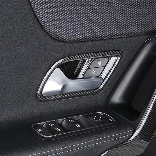 AL メルセデスベンツ B クラス W247 B200 2020 ABS クロームカーインナードアハンドルボウル カバー フレームステッカー スタイリング 選べる4バリエーション 1~4 AL-DD-6847