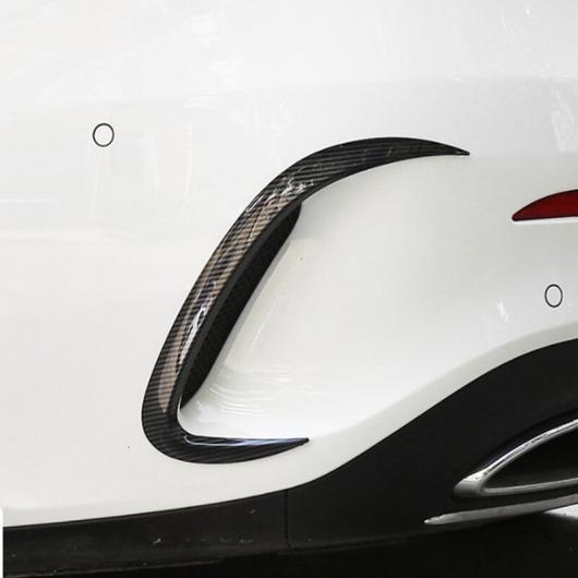 AL 背面ミラー ボディ デコレーションステッカー メルセデスベンツ クラス A180 200 2019 外装フォグライト 選べる2バリエーション Black・Carbon Fiber Color AL-DD-6959