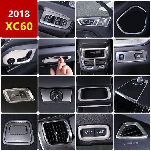 AL オーディオ スピーカー フレーム エア カバー ボルボ XC60 2018 ドアハンドル ウインドウ スイッチフレーム 2 PCS AL-DD-7110