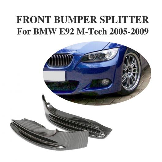 AL 車用外装パーツ カーボンファイバー フロント バンパー リップ スプリッター エプロン 適用: BMW 3 シリーズ E92 335i Mテック Mスポーツ バンパー 2005-2009 2個セット AL-DD-7710