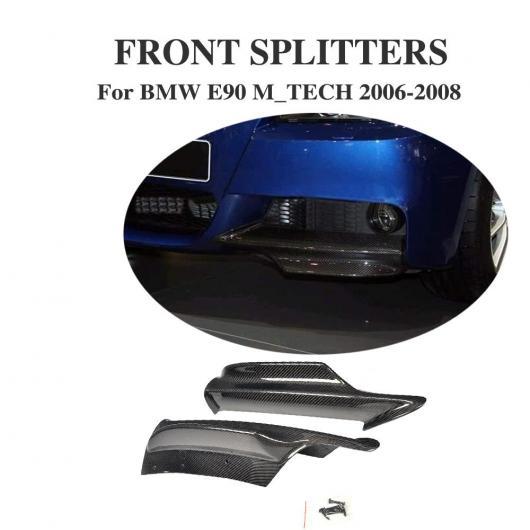 AL 車用外装パーツ カーボンファイバー フロント バンパー スプリッター エプロン 適用: BMW E90 Mテック Mスポーツ バンパー 2006-2008 2個セット AL-DD-7713