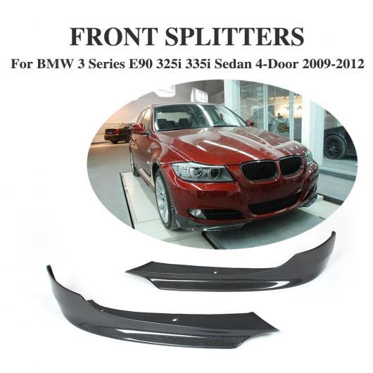 AL 車用外装パーツ カーボンファイバー フロント バンパー リップ スプリッタ エプロン 適用: BMW 3 シリーズ E90 325i 335i セダン 4ドア 2009-2012 AL-DD-7734