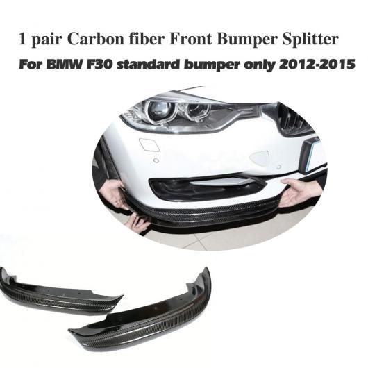 AL 車用外装パーツ カーボンファイバー フロント バンパー リップ スプリッター フラップ 適用: BMW 3 シリーズ F30 320i 328i 335i スタンダード セダン 4 ドア 2012-2015 除く Mスポーツ AL-DD-7736