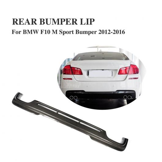 AL 車用外装パーツ カーボンファイバー リア ディフューザー リップ スポイラー 適用: BMW F10 Mスポーツ Mテック バンパー 2012-2016 AL-DD-7749
