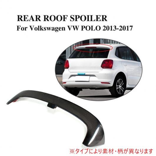 AL 車用外装パーツ リア ルーフ スポイラー ウイング リップ 適用: フォルクスワーゲン VW ポロ 2013-2017 FRP AL-DD-7875