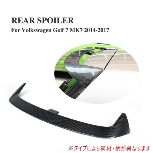 AL 車用外装パーツ リア ルーフ スポイラー ウイング リップ 適用: フォルクスワーゲン VW ゴルフ 7 VII MK7 スタンダード 2014-2017 除く-GTI 除く-R カーボンファイバー AL-DD-7876