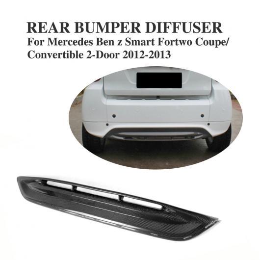 AL 車用外装パーツ カーボンファイバー リア バンパー ディフューザー リップ スポイラー 適用: メルセデスベンツ スマート フォーツー 2ドア 2012-2013 AL-DD-7885