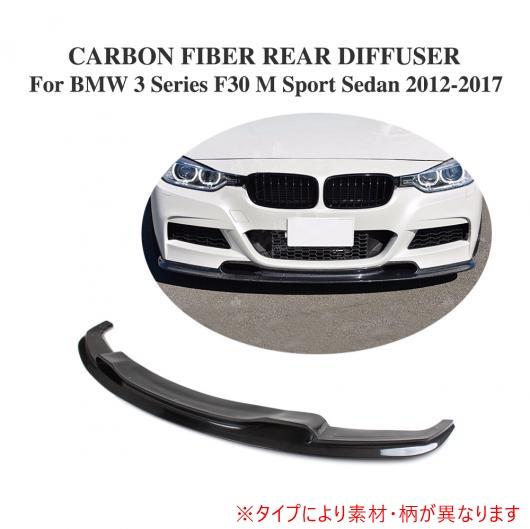 AL 車用外装パーツ レーシング フロント リップ 適用: BMW 320i 325i 328i 335i F30 Mスポーツ セダン 4ドア 2012-2017 カーボンファイバー AL-DD-7928