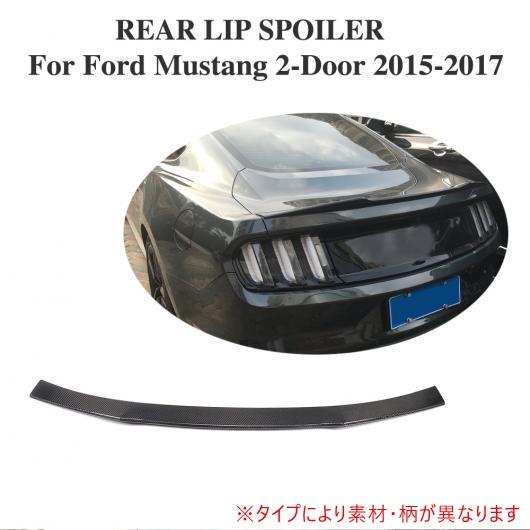 AL 車用外装パーツ リア トランク スポイラー 適用: フォード マスタング クーペ 2015 2016 2017 リア トランク メンバー リップ ウイング スポイラー カーボンファイバー AL-DD-8027