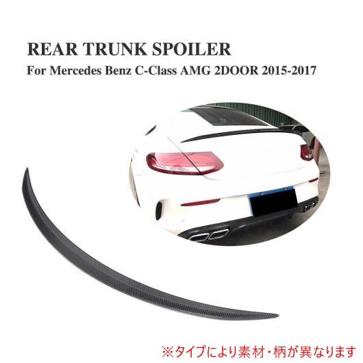 AL 車用外装パーツ リア トランク リップ スポイラー ウイング 適用: メルセデスベンツ Cクラス W205 C63 AMG クーペ 2ドア 2015-2017 カーボンファイバー AL-DD-8120