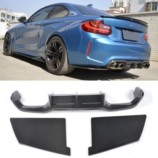 AL 車用外装パーツ カーボンファイバー リア ディフューザー リップ スポイラー バンパー ガード 適用: BMW 2 シリーズ F87 M2 クーペ 2016 2017 フィン ディフューザー AL-DD-8141