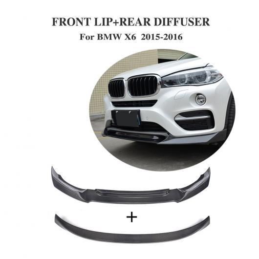 AL 車用外装パーツ 2個セット カーボンファイバー フロント リップ チン リア ブート ダック スポイラー 適用: BMW X6 2015-2016 AL-DD-8156