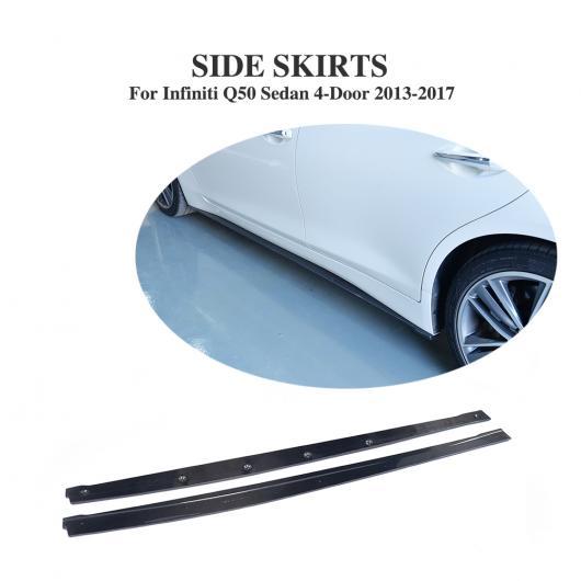 AL 車用外装パーツ カーボンファイバー サイド ドア ボトム ライン リップ スカート 適用: インフィニティ Q50 セダン 4-ドア 2013-2017 2個セット AL-DD-8173