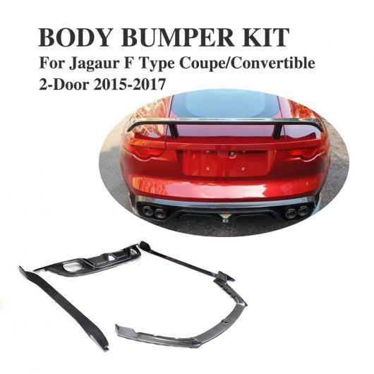AL 車用外装パーツ 適用: F-TYPE 3.0 カーボンファイバー ボディ キット リア ディフューザー サイド スカート フロント リップ 適用: ジャガー F-TYPE クーペ 2015-2017 AL-DD-8182
