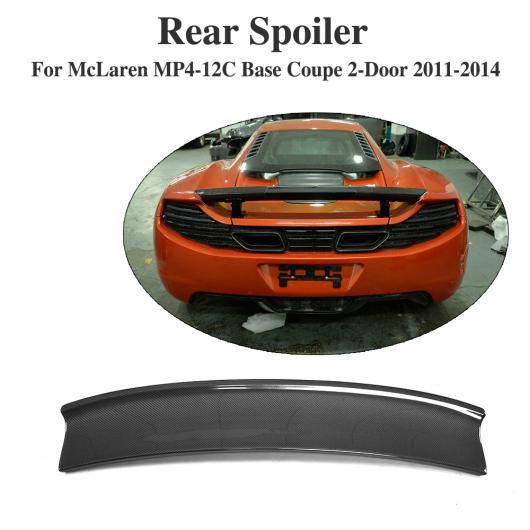 AL 車用外装パーツ カーボンファイバー リア トランク リップ アクティブ スポイラー ウイング 適用: マクラーレン MP4-12C ベース クーペ 2ドア 2011-2014 AL-DD-8196