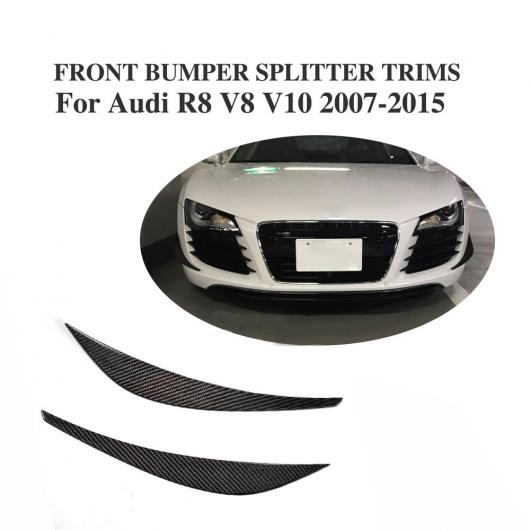 AL 車用外装パーツ 適用: アウディ R8 カーボンファイバー フロント セーフティー スポイラー R8 フロント セーフティー ベーン 適用: アウディ R8 カーボンファイバー 装飾 デフレクター バンパー AL-DD-8253
